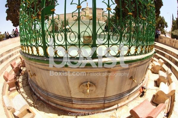 Al Kas Ablution Fountain in Jerusalem