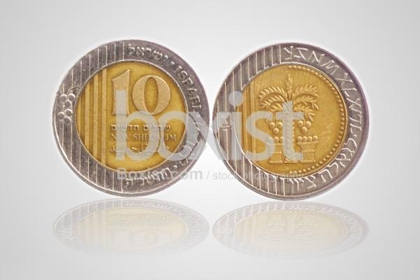 Ten Israeli Shekels Coin