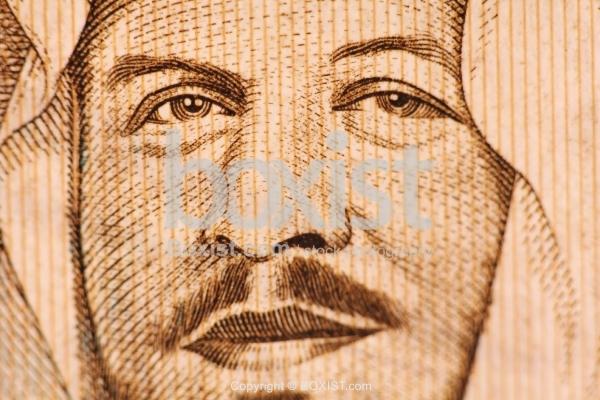 Macro Closeup of King Abdullah II Portrait on 50 Jordanian Dinar