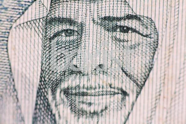 Macro Closeup of King Hussein Portrait on 20 Jordanian Dinar