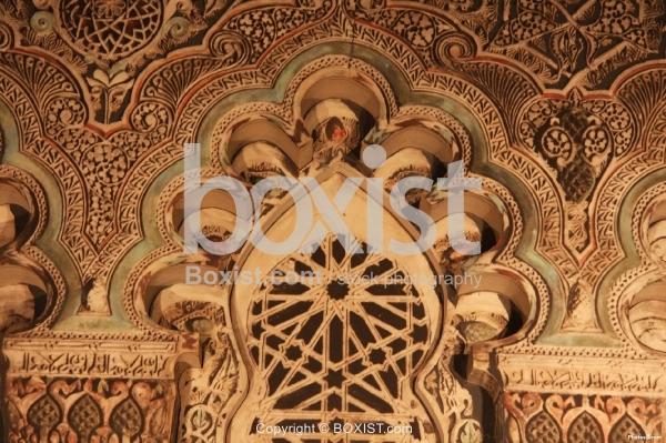 Walls Inside Toledo Synagogue in Spain