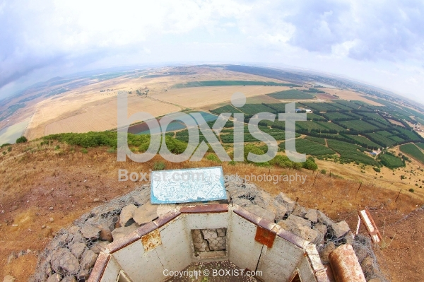 View Over the Golan Heights