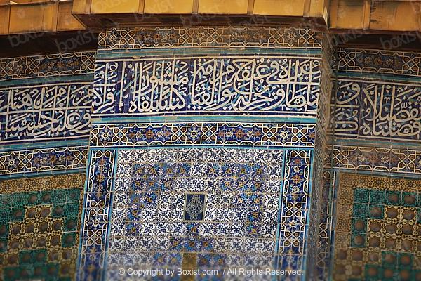 Optical Illusion Circles Background
