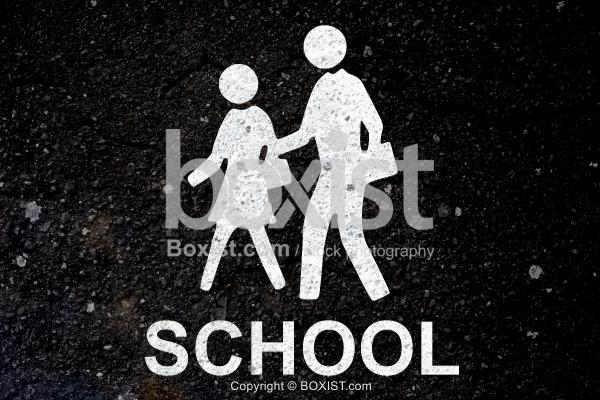 School Sign Painted On Asphalt