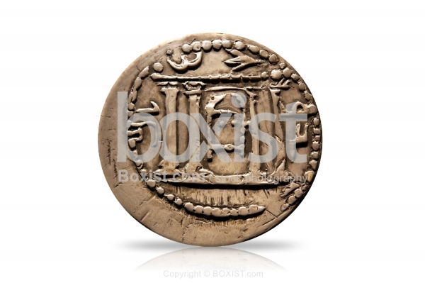 Silver Coin from Kochava Period
