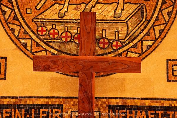 Surat Al Kawthar in Arabic Calligraphy
