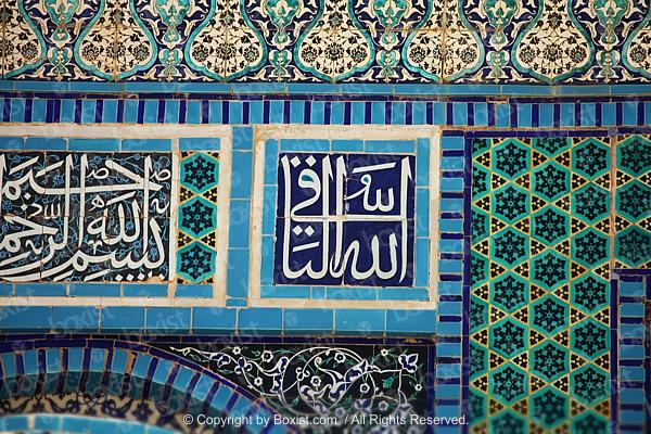 Crescent Moon With Ramadan Kareem