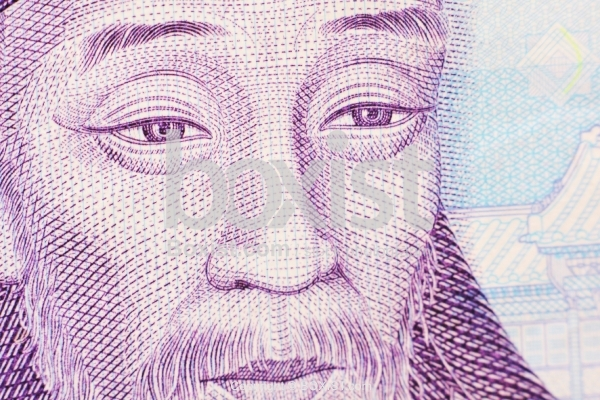 Portrait Of Scholar Yi Hwang on Korean Money