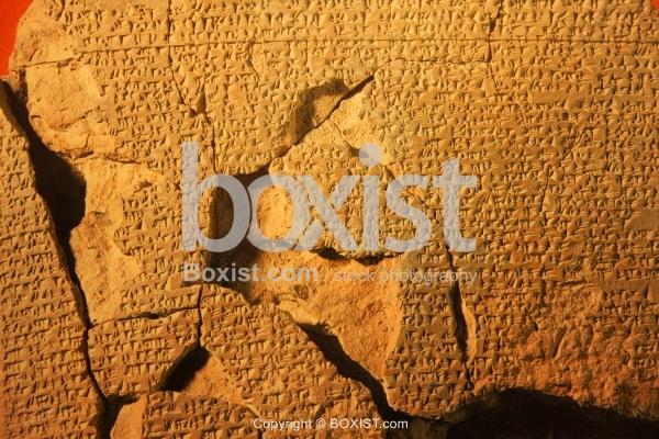 Assyrian Tablet of Kadesh Treaty