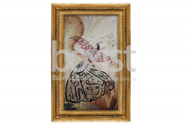 Framed Sufi Dance Calligraphy