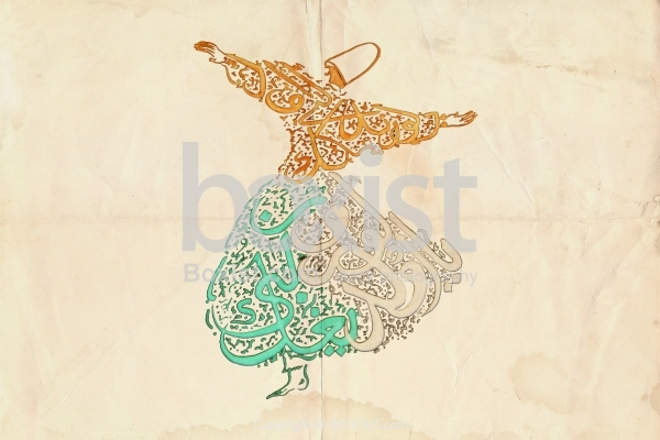 Whirling Dervish Calligraphy on Old Paper with Stains