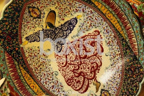 Whirling Dervish Dancer On Ceramic Plate