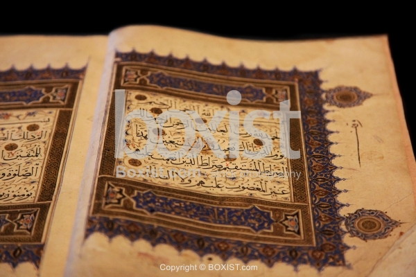 First Chapter of Quran from Ilkhanid Period by Calligrapher Ergun Al Kamili