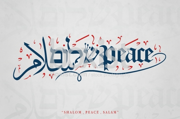 Shalom Peace and Salam in Hebrew and English and Arabic