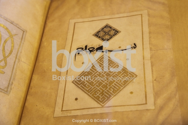 Gold Ink Calligraphy From The Ottoman Period