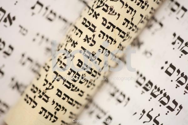 Hebrew Scroll Inside Jewish Torah Bible Book
