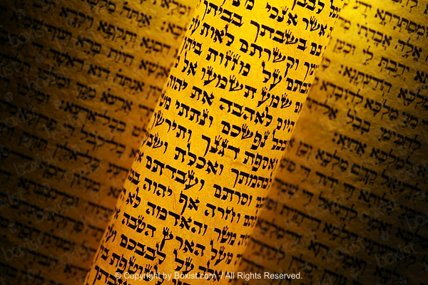 Hebrew Torah Scroll With Glowing Light