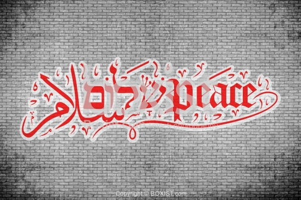 Peace in Arabic Hebrew and English on Bricks Wall
