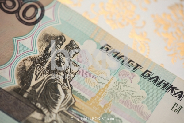 Woman Statue Drawing On Fifty Russian Ruble Banknote