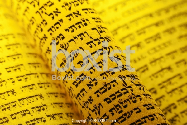 Sacred Torah Text On Hebrew Scroll
