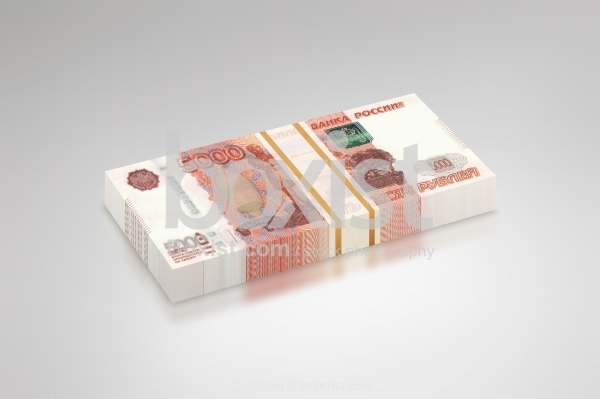 Stack of Russian Rubles Money