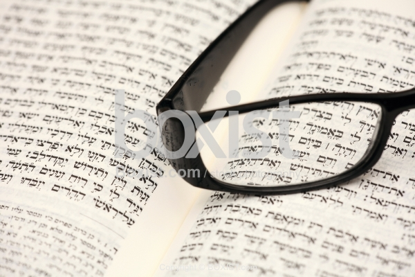 Torah Book With Glasses On Top