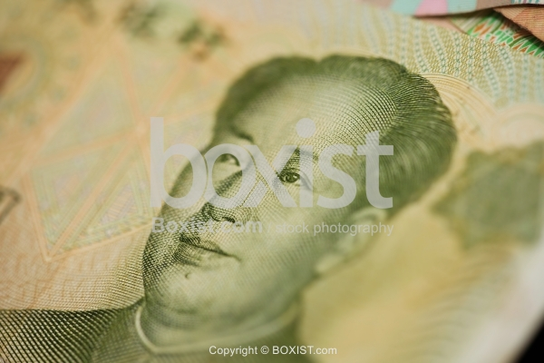 Portrait Of Mao Tse Tung On One Yuan Chinese Money