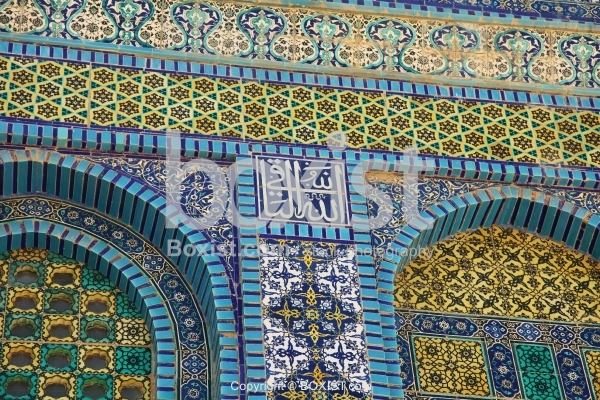 Tiled Facade of Dome of the Rock Mosque