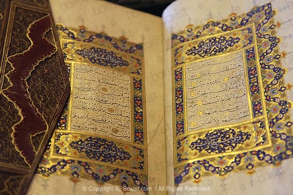 Alhamdulillah In Nastaliq Persian Calligraphy