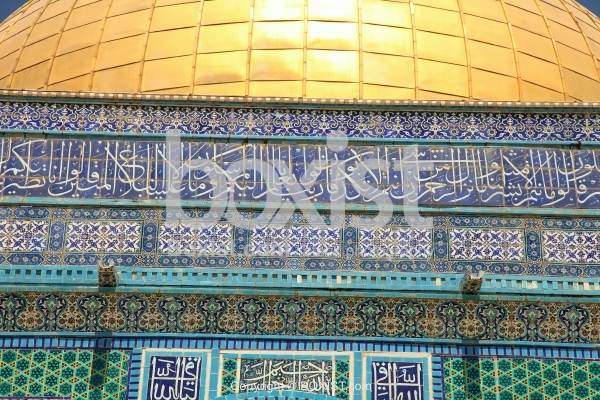 Closeup of the Artistic Tiled Facade of Dome of the Rock Mosque