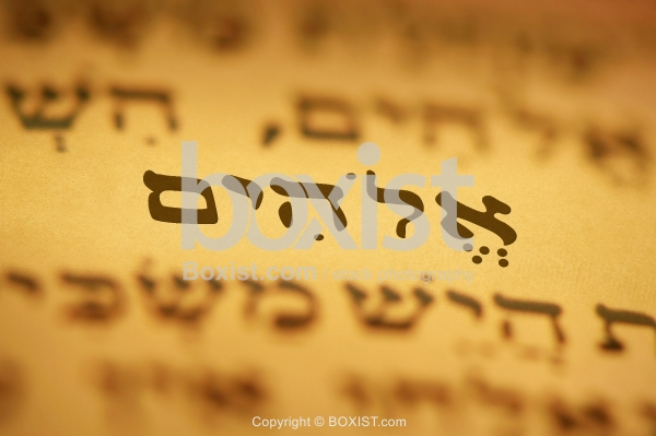 Elohim God In Hebrew
