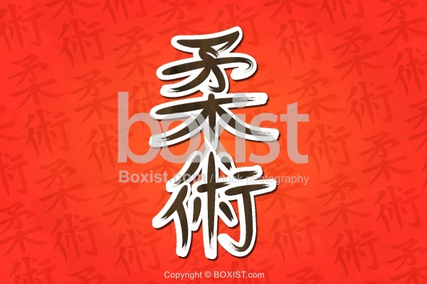 Jujutsu Symbol Calligraphy On Red Texture
