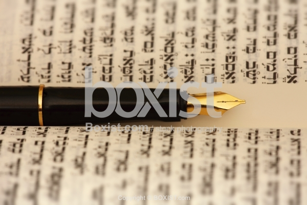 Pen Inside Jewish Old Testament Book