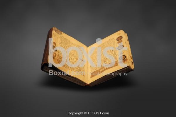 Ancient Book of Quran