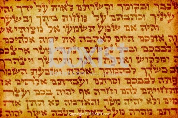 Hebrew Torah Text on Old Grunge Paper