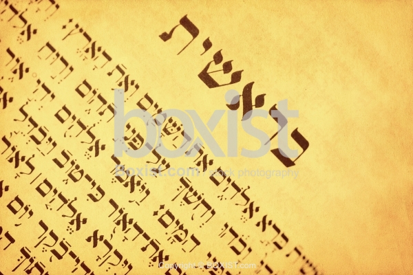 Genesis in Hebrew Bible