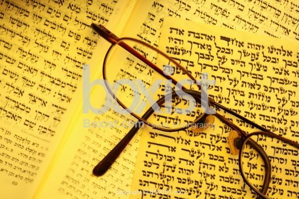 Reading Glasses On Hebrew Religious Torah Book