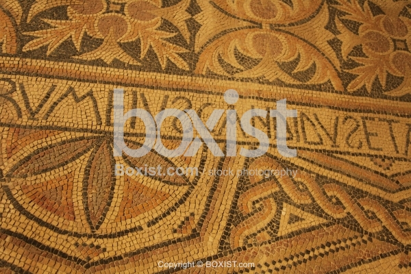 Roman Mosaic Floor With Latin Letters