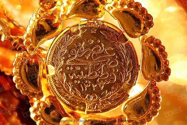 I Love You my Homeland in Arabic Diwani Calligraphy