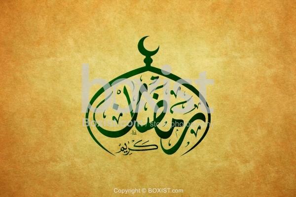 Ramadan Kareem With Crescent In Diwani Arabic Calligraphy