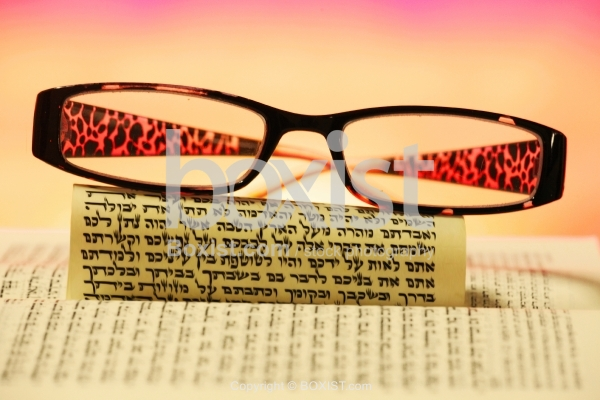 Glasses And Hebrew Torah Rolled Scroll