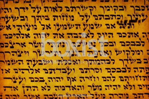 Religious Hebrew Writing On Old Paper