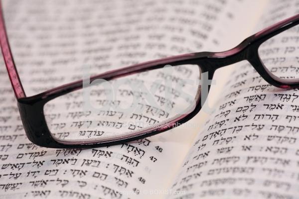 Reading Glasses On Talmud Torah Jewish Study Book
