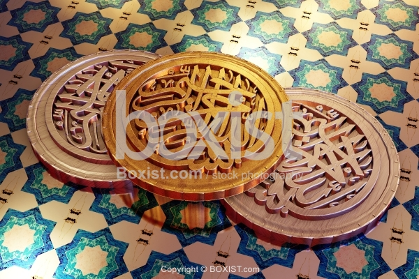 Coins With Bismillah Arabic Calligraphy 3D Design