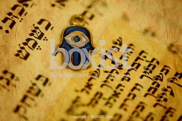 Closeup Of Hamsa Hand On Top Of Jewish Hebrew Torah Page