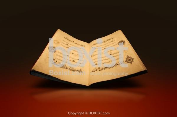 Ancient Book Of Quran In Muhaqqaq Calligraphy