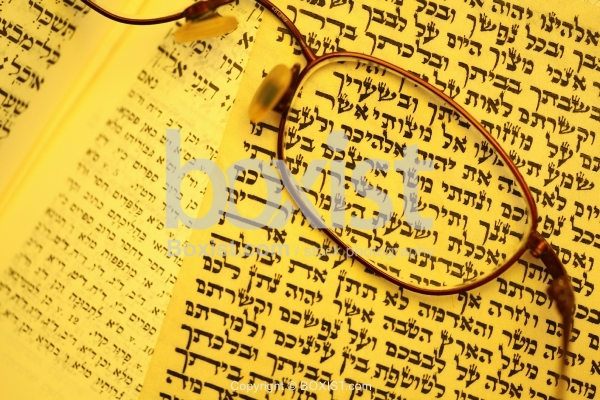 Glasses On Hebrew Religious Text From The Torah