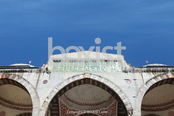Inner Courtyard Gate of Sultan Ahmed Mosque with Arabic Prayer Calligraphy
