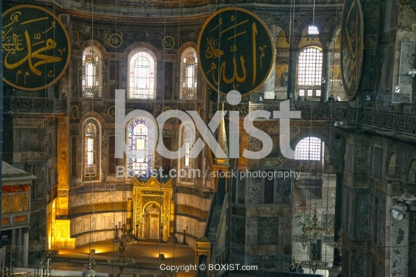 View Over The Main Hall At Hagia Sophia