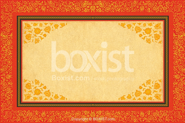 Blank Page Framed With Decorative Ornamental Floral Elements